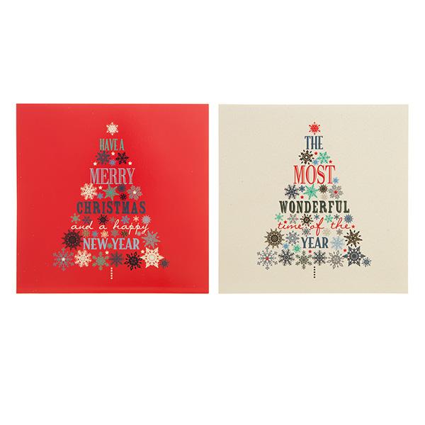 sainsbury s christmas decorations uk